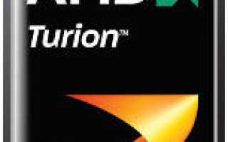 Intel Core 2 Duo T7700: технические характеристики и тесты