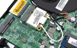 Wi-Fi адаптер для ноутбука. Чем заменить встроенный Wi-Fi модуль?