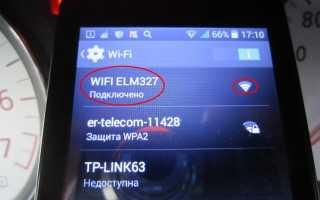 Настройка подключения к Wi-Fi адаптеру ELM327