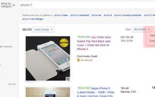Как изменить валюту цен, отображающихся в поиске eBay