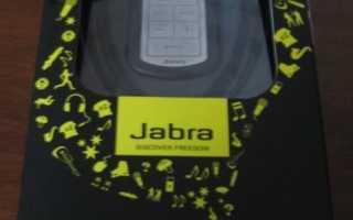 Мой первый день с Jabra BT3030