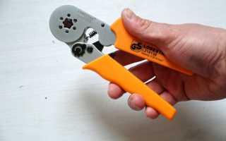 Что такое наконечники НШВИ для проводов, как правильно выполнить опрессовку