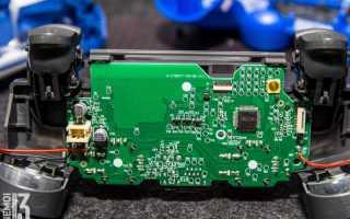 Обзор на Беспроводной контроллер PlayStation DUALSHOCK 4, синий