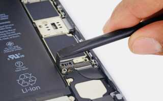 Как самостоятельно заменить аккумулятор на iPhone40