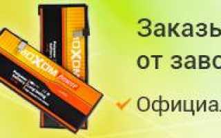 AFM.KG: Купить оригинальный дисплей в сборе для смартфона Samsung, Бишкек, Кыргызстан