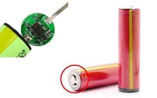 Аккумулятор 18650 LG lgdas31865 3.7V Li-ion 2200mA