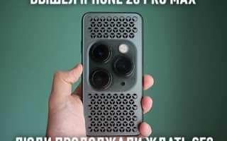 Как сделать из ТВ Смарт ТВ: с помощью приставки, планшета или телефона