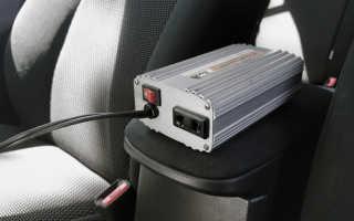 Как поставить розетку в машину. Выбираем инвертор