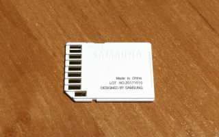 Samsung EVO Plus microSDXC UHS-I U3 MB-MC128G — лучшая карта в моей коллекции —