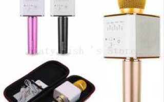 Караоке Микрофон с динамиками (Bluetooth, Aux, USB) BINGSENTEC Q9 (MICGEEK Q9)