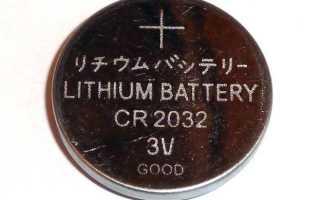 Батарейка CR2016