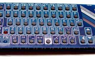 Гибкая силиконовая клавиатура КВ-85К  — отзывы