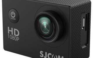 Лучшие экшн-камеры рейтинг 2020 года по мнению пользователей и экспертов: Снимите это немедленно!