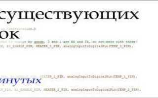 Установка прошивки Marlin 1.1.9 на Anycubic i3 MEGA