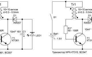 Питание от батарейки: как выбрать источник и правильно подключить светодиод