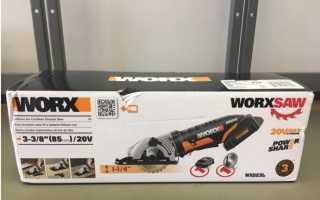 Инструмент WORX