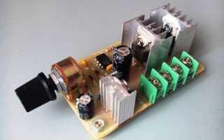 Регулятор оборотов двигателя постоянного тока 12 вольт