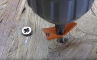 Способы откручивания болтов, винтов или шурупов со слизанными головками