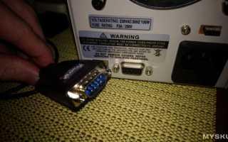 Кабель-переходник USB-RS232