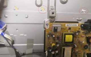 AGF78400001 LED подсветка телевизора LG 32LB561U-ZE