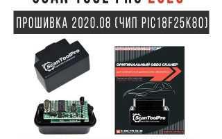Адаптер диагностический OBD II ELM327 Bluetooth  — отзывы