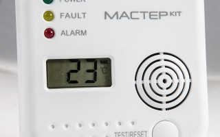 Датчик/Сигнализатор угарного газа — Home Security Safety CO Gas Carbon Monoxide Alarm Detector CE/Rohs/EN50291 Approved