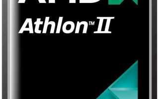 AMD Athlon II X4 635: технические характеристики и тесты