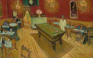 «Ночное кафе» Ван Гога. Самая депрессивная картина художника