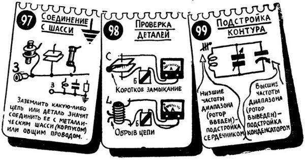 97-99.jpg