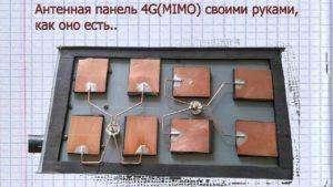 Ris.-3-Antenna-MIMO-3G-4G-LTE-svoimi-rukami-300x169.jpg