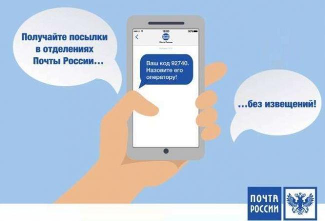 vruchtenie-po-sms.jpg