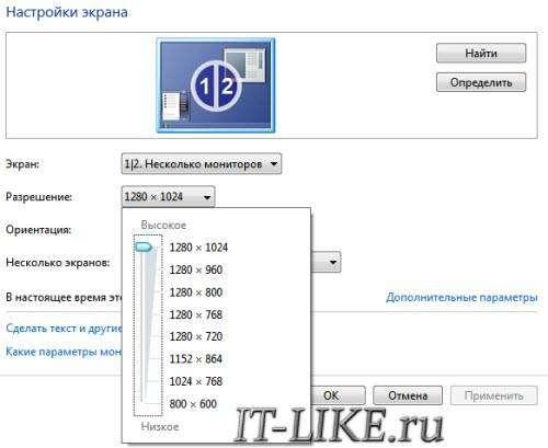 nastroyki_ekrana.jpg