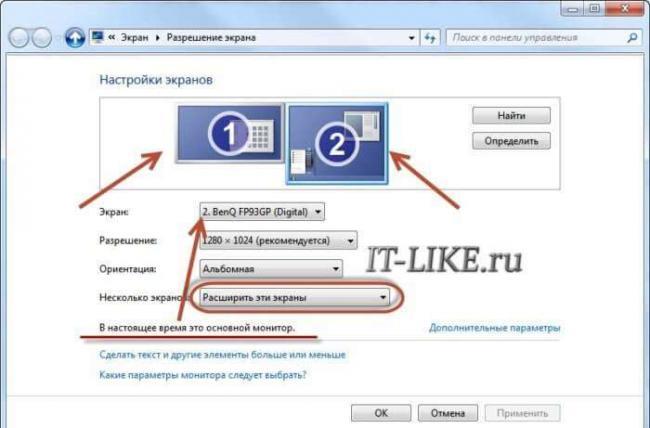 rasshirenie_ekranov_windows_7-700x461.jpg