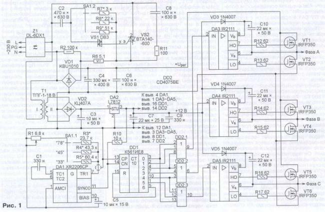 Частотный-преобразователь-220-в-выход-3-фазы.jpg
