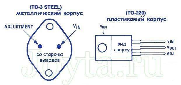 lm338-reguliruemyj-stabilizator-napryazheniya-i-toka-1.jpg