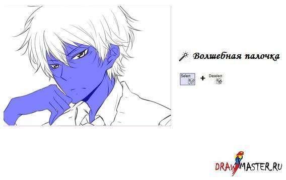 DrawMaster.ru_sai_tutorial_by_skylark-011.jpg
