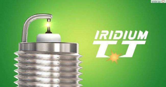 Iridium-TT.jpg