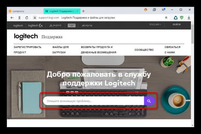 perehod-na-oficzialnyj-sajt-dlya-skachivaniya-drajverov-dlya-periferijnogo-ustrojstva-bluetooth.png