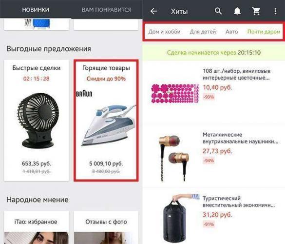 hot-deals-aliexpress-apps.jpg