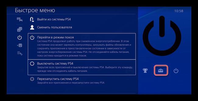Pereyti-k-nastroykam-Sony-PS4.png