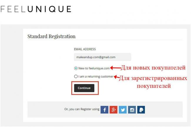 интернет-магазин-feelunique-7.jpg
