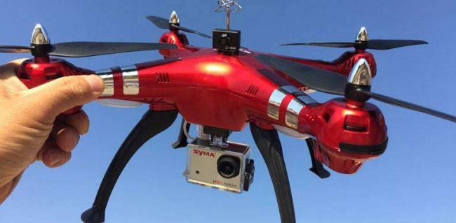 quadcopter-fpv_syma_X8HG.jpg