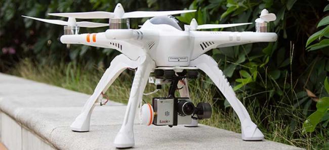 quadcopter-fpv_walkera_qr_x350_pro.jpg