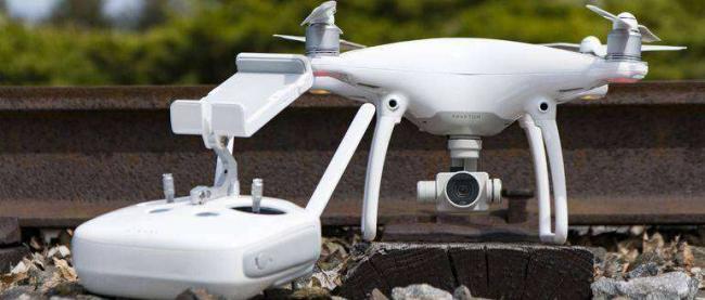 quadcopter-fpv_dji_phantom_4.jpg