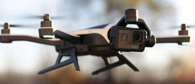 quadcopter-fpv_gopro_karma.jpg