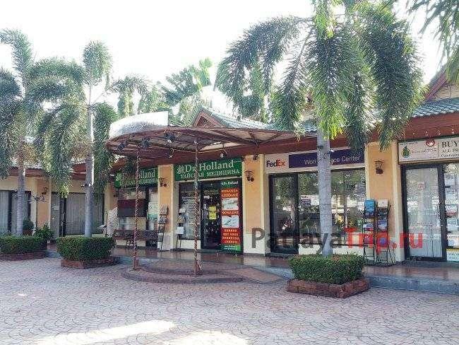 Аптека на улице Наклыа