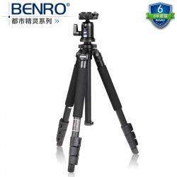 Benro-A350FBH0-Professional-Magnesium-Alloy-Tripod-Camera-Universal-Tripods-Series-For-SLR-Camera-Wholesale-free-shipping.jpg