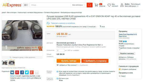 USB-RJ45-004-thumb-600xauto-6380.jpg