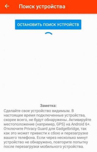 russian-mi-band-3_04-652x1024.jpg