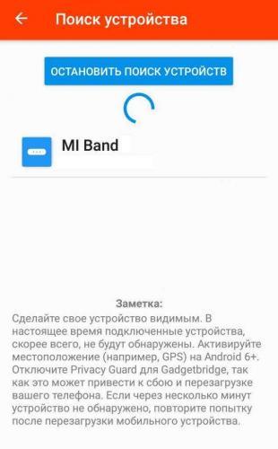 russian-mi-band-3_05-636x1024.jpg